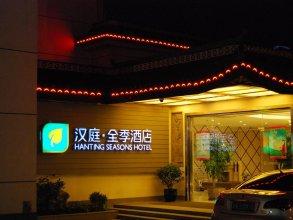 Hanting Hotel Hongqiao Xijiao Shanghai