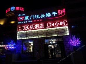 Xiangjiang Hotel Shishi
