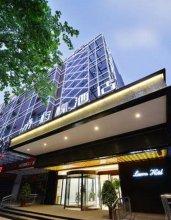 Lemon Hotel Xi'an Yuxiangmen