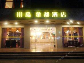 Jindu Hotel - Taishan