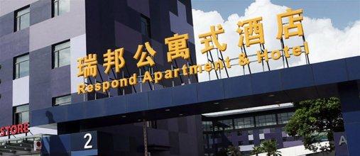 Shanghai Respond Hotel