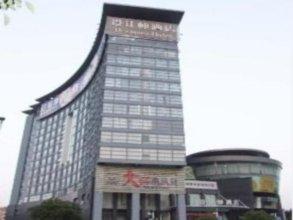 Dongguan Designer Hotel