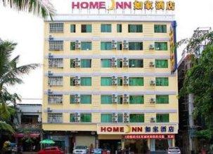 Home Inn Wenming Er Road