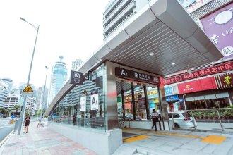 Shenzhen Renshanheng