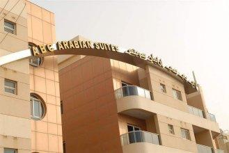 Abc Arabian Suites