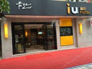IU Hotel Chongqing Changshou Fengcheng Branch