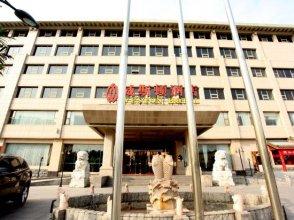 Tianjin Weston Hotel
