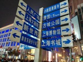 Pujiang Home Lodging Shandong Mid Rd