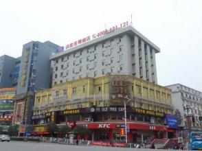 Hanting Express Xinyu Shengli North Road