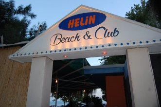 Erdek Helin Hotel
