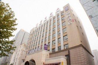 He Yin Hotel