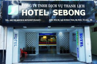 Sebong Hotel
