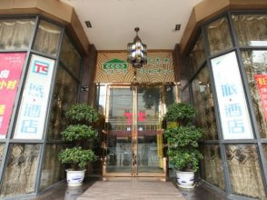 Pai Hotel
