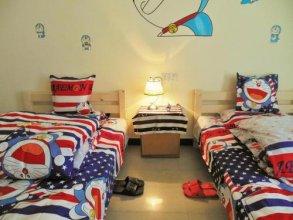 Xi'an Ajinerjia International Youth Hostel