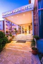 Hanedan Resort & Beach Club
