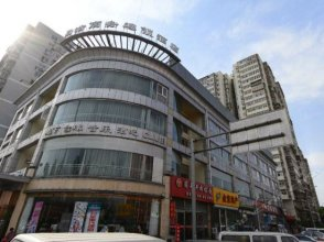 Beijing Changhao Business Hotel