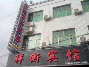 Xiangheng Inn