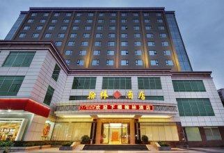 Shenzhen Hanlin Hotel