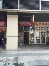 Guangzhou JINXIN HOUSE -Hotel Service Apartment