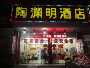 Jiujiang Taoyuanming Hotel