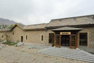 Beijing Gubei Water Town Yushe Hospring Hotel