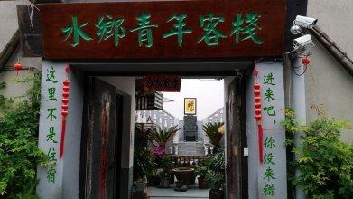 Suzhou Luzhi Riverside Inn Hostel