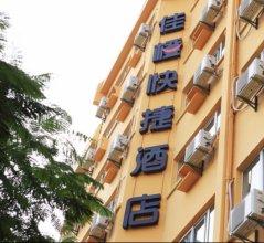 Jiacheng Express Hotel Lianhua