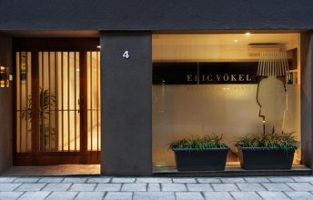 Eric Vökel Boutique Apartments - Madrid Suites