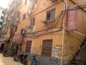 Xianghe Inn