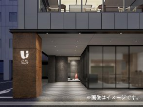 Via Inn Hakataguchi Ekimae