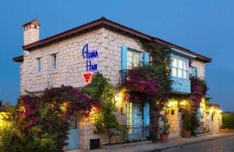 Asma Han Hotel