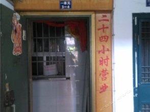 Ruijin Hostel