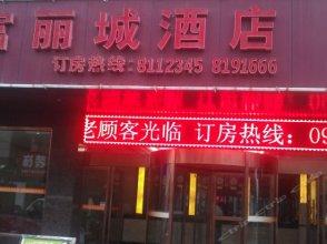 Fu Li Cheng Business Hotel