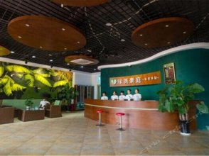 Lvying Haoting Business Hotel