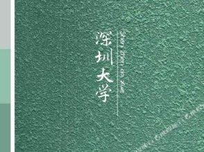 Shenzheng Xuefu Ranz Hotel