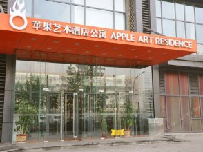 Yiba Apple Apartment - Beijing