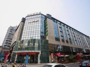 GreenTree Inn ShaoXing Middle ZhongXing Road LuXun Former Residence Shell Hotel