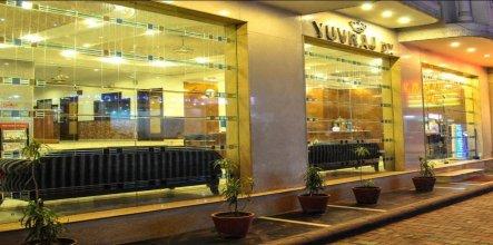 Hotel Yuvraj Deluxe New Delhi Railway station