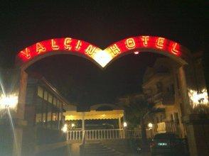 Yalcin Hotel and Apartments
