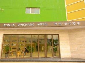 Runjia Qinshang Boutique Hotel (Xi'an North Railway Station Xi'an Medical University)
