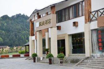 Heishan Fengshang Hotel