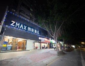 Zmax Guangzhou Jiangtai Road Metro Station