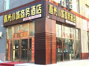 Chunguang Xiaocheng Business Hotel