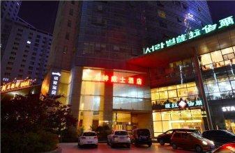 Hai Shen Wish Hotel