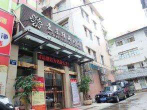 Aidong Boutique Hotel (Guangzhou Feixiang Park)