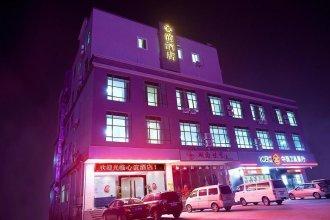 Guangzhou Xinyi Hotel