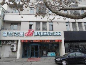 Jinjiang Inn Qingdao Development Zone Jinggangshan Rd.