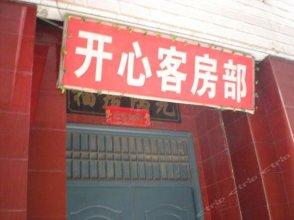 Kaixin Hotel (Xi'an Changli Village)