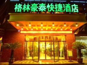 GreenTree Inn Yingtan Bus Station Express Hotel