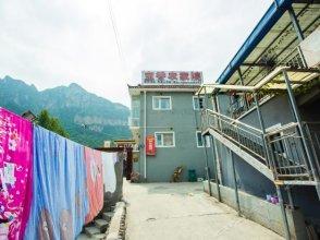 Baoxiang Farm House